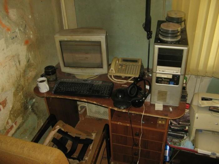ancient computer.jpeg