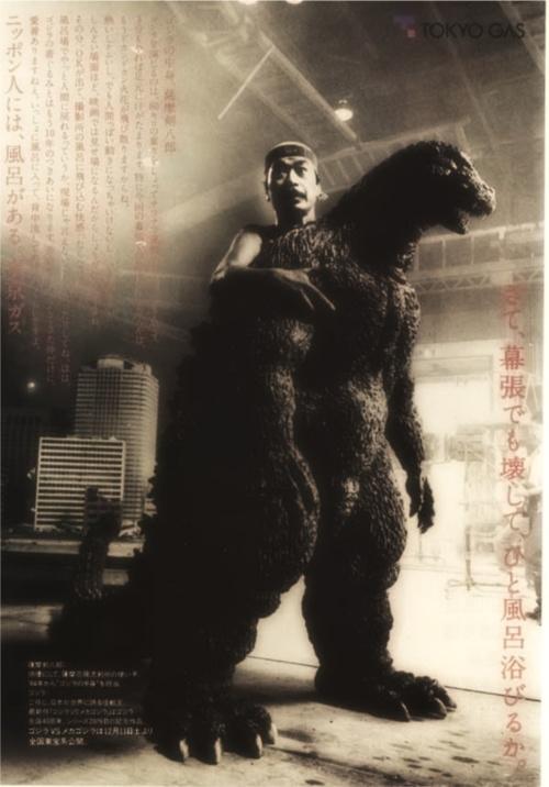 tumblr mlzygyjQtZ1rno43qo1 500 Godzilla museum Godzilla exhibit