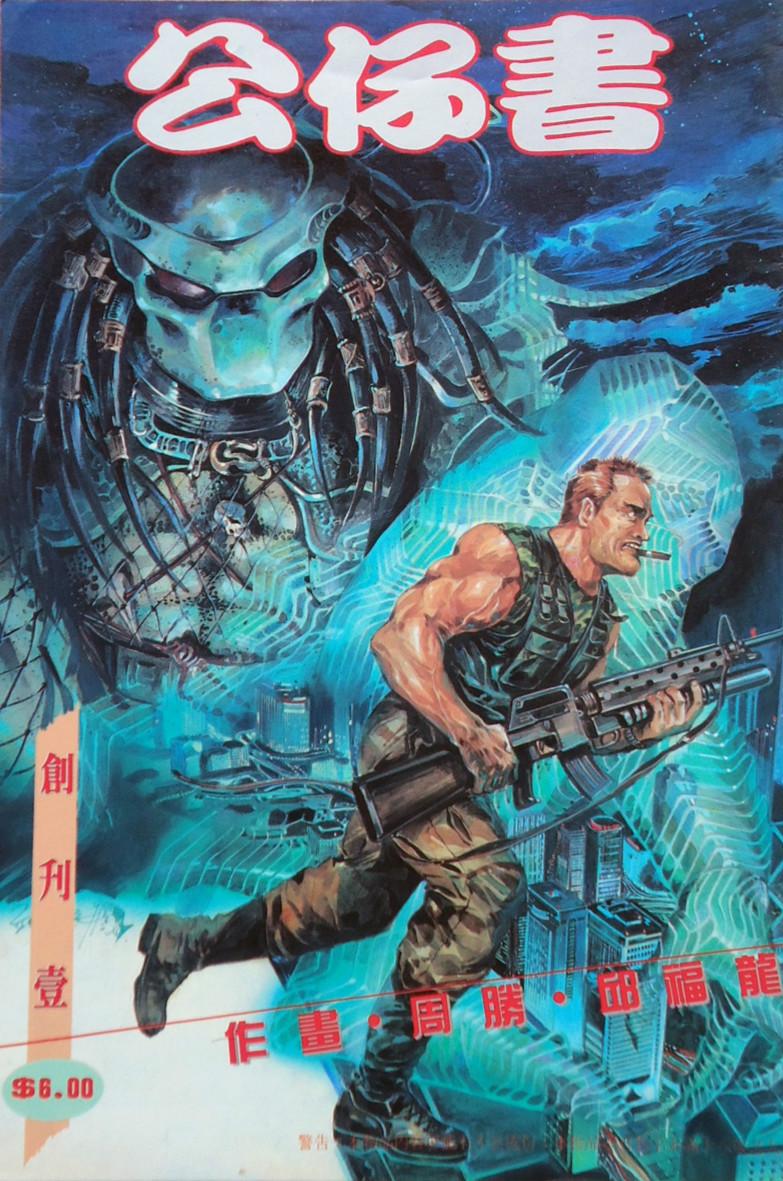 tumblr njgpsrbhlr1qh0iv0o1 1280 Predator predator poster Movies illustration Art $6.00
