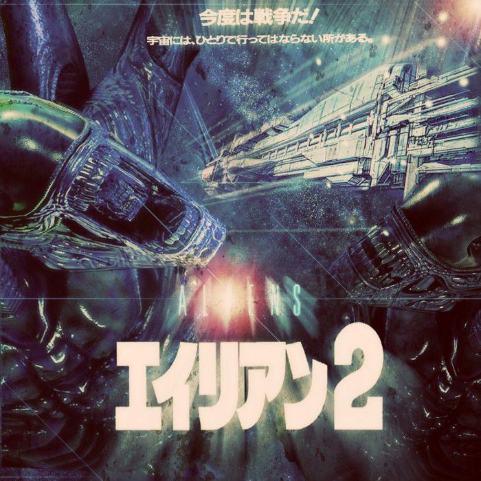tumblr o7jcgyAQjC1uqrdeoo1 1280 700x700 Aliens movie poster design Art aliens