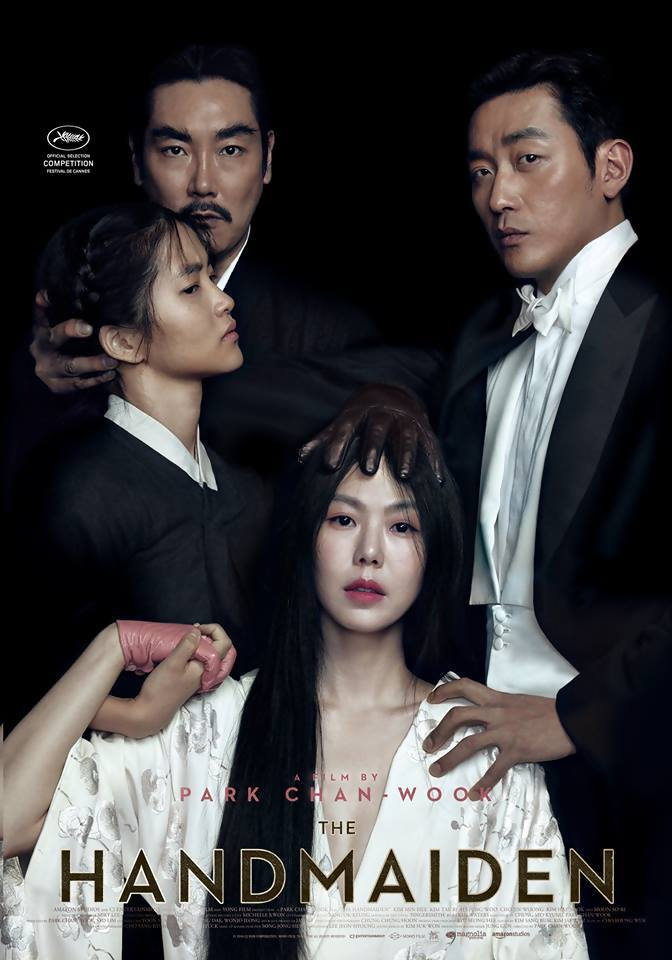 7276 tn The Handmaiden trailer The Handmaiden poster Park Chan Wook NeSFW