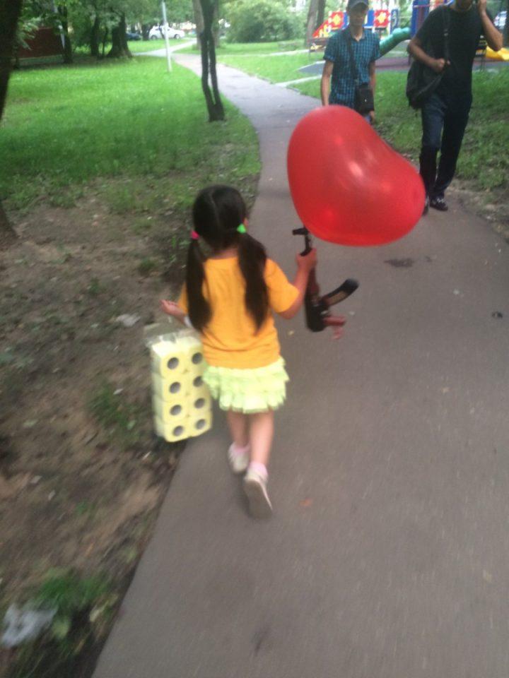 Assault Rifle Balloon.jpg