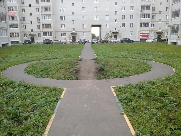the desired path.jpg