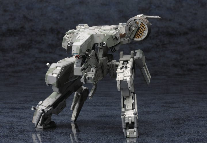 Metal Gear Rex.jpg