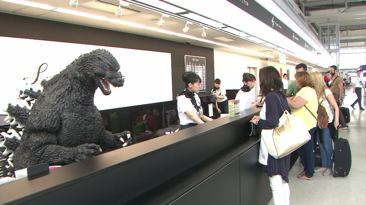 Godzilla Airlines