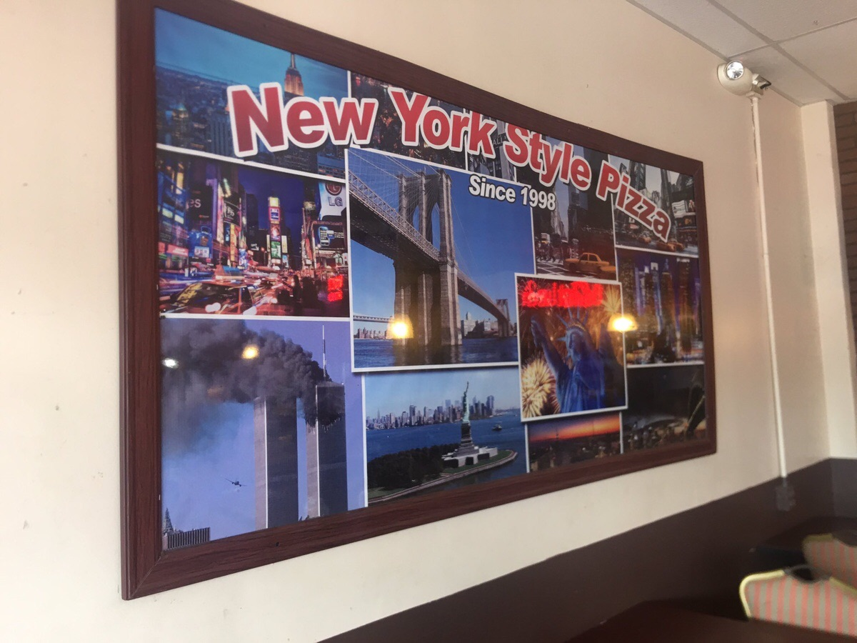 """the logo for a """"New York Style"""" pizza place in Ponce PR"""