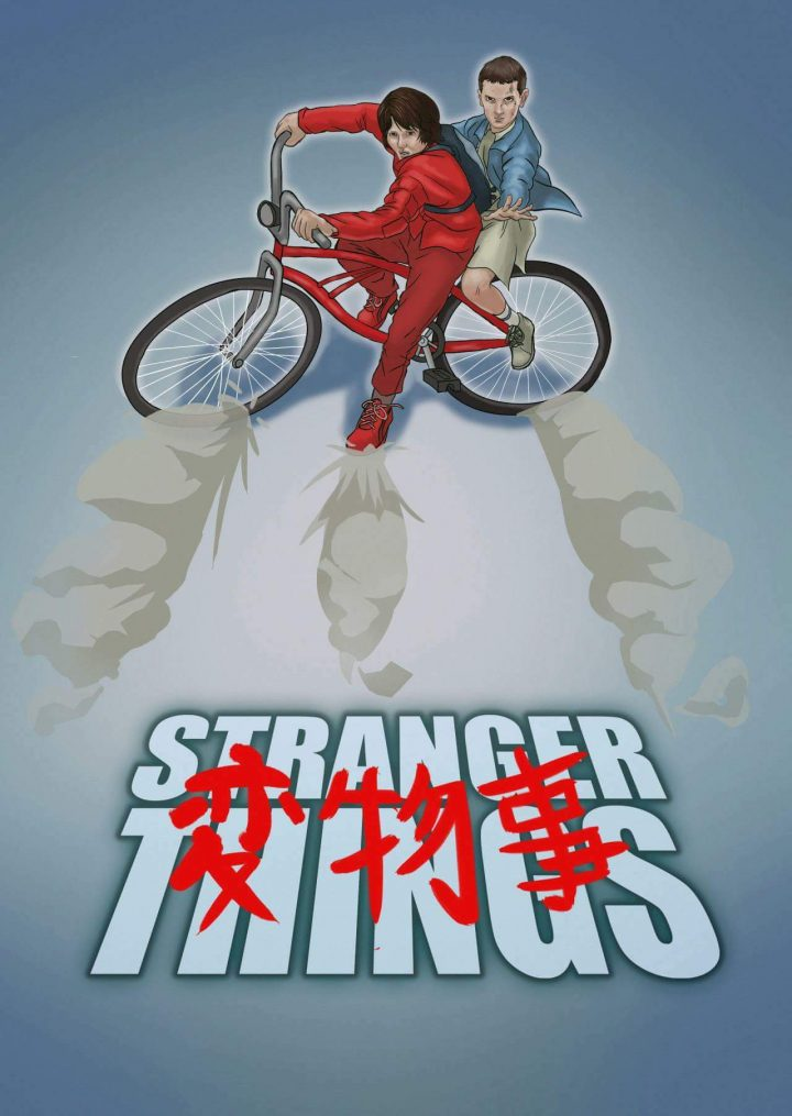 Stranger Things Movie Poster Akira Style