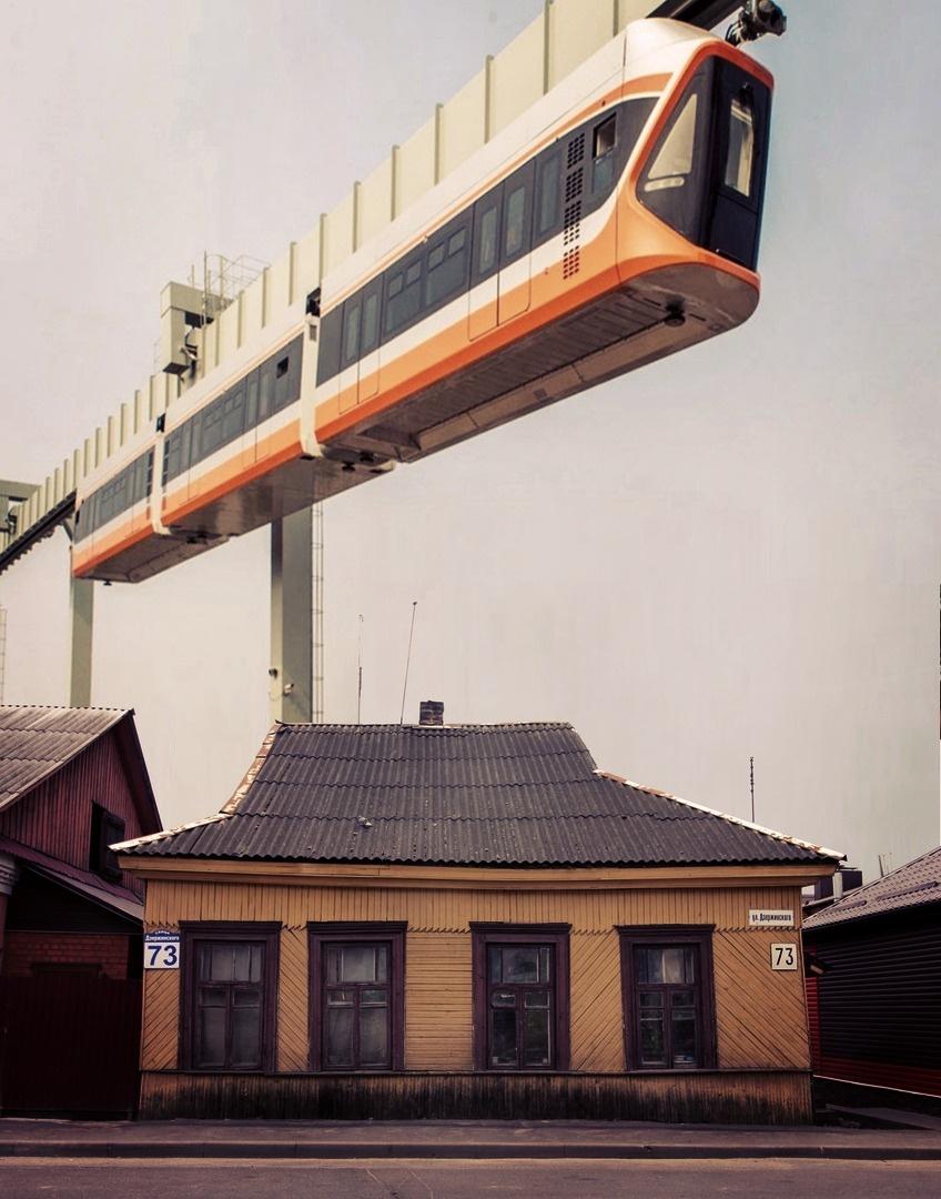under rail mono.jpg