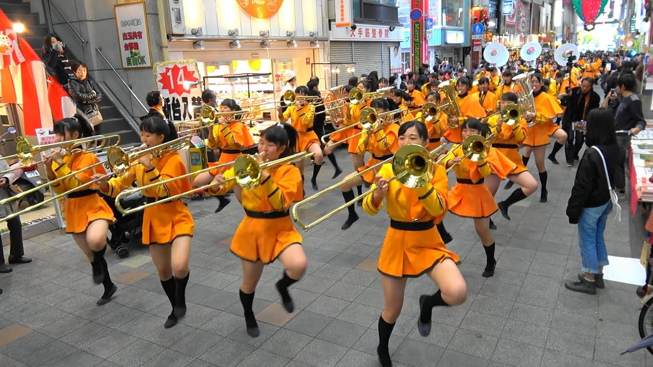 Kyoto Tachibana SHS Band