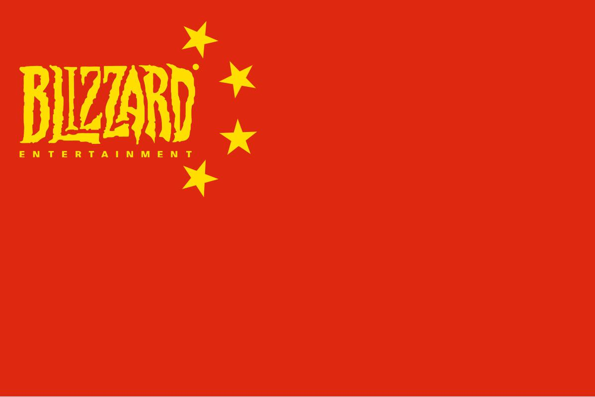 Red Blizzard
