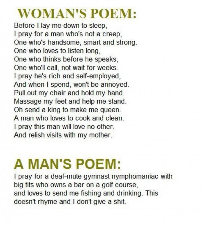 poem.jpg (97 KB)