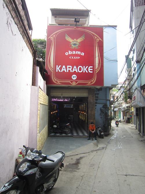 hanoi-shopping-club-Obama-cluP-Karaoke.jpeg (113 KB)