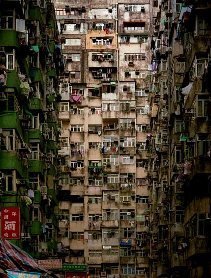 Kowloon-Walled-City-0.jpg (85 KB)