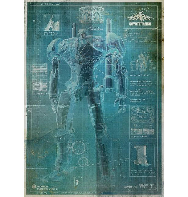 075ba_pacific-rim-blueprint-3.jpg (121 KB)