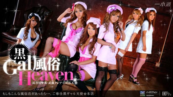 092311-181_-Sena-Hasegawa_-Kurea-Muto_-ERIKA-Gal-Heaven.jpg (272 KB)