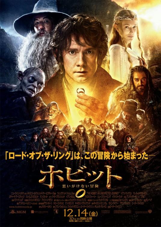 Movie-Posters-the-hobbit-33043675-536-755.jpg (147 KB)