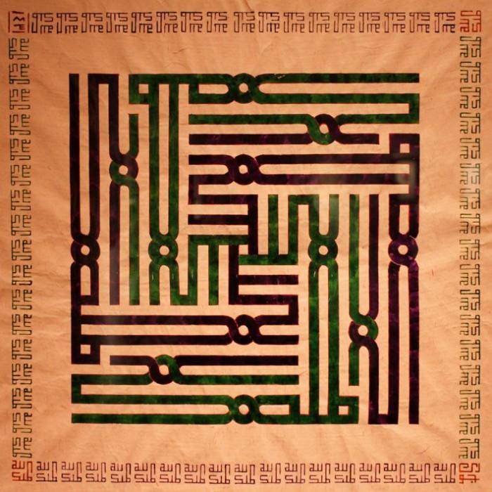 Swastika-Allah.jpg (366 KB)