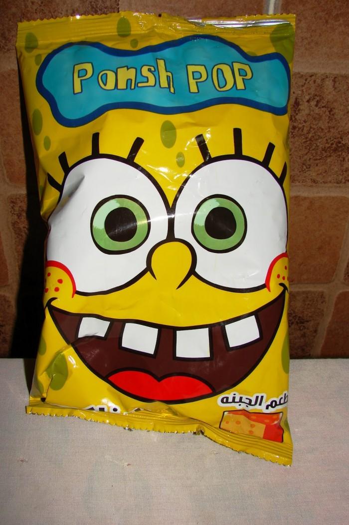 Arablish-Sponge-Bob.jpg (358 KB)