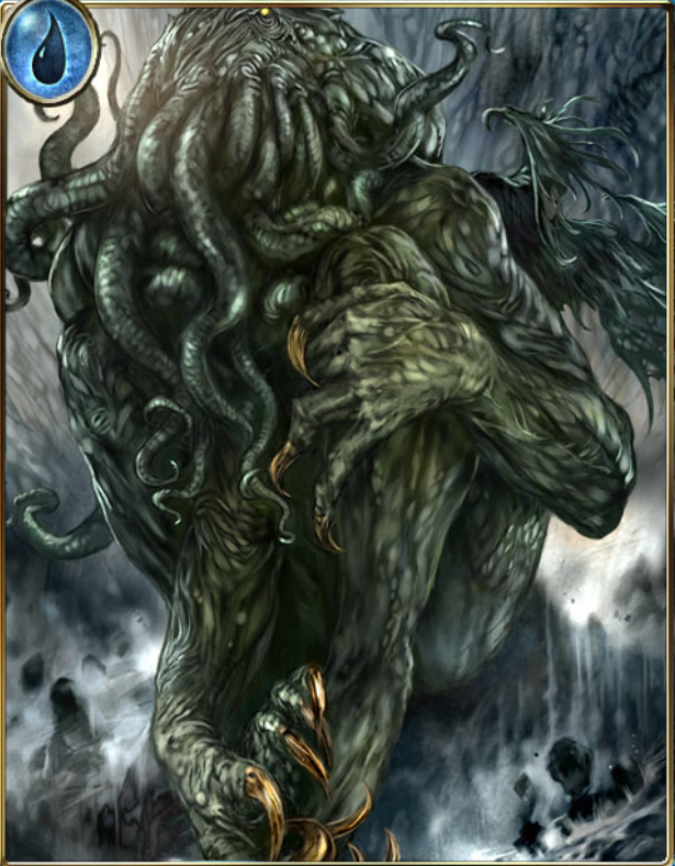 Cthulu-Cryptid.PNG (732 KB)