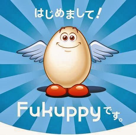 fukuppy.jpg (35 KB)