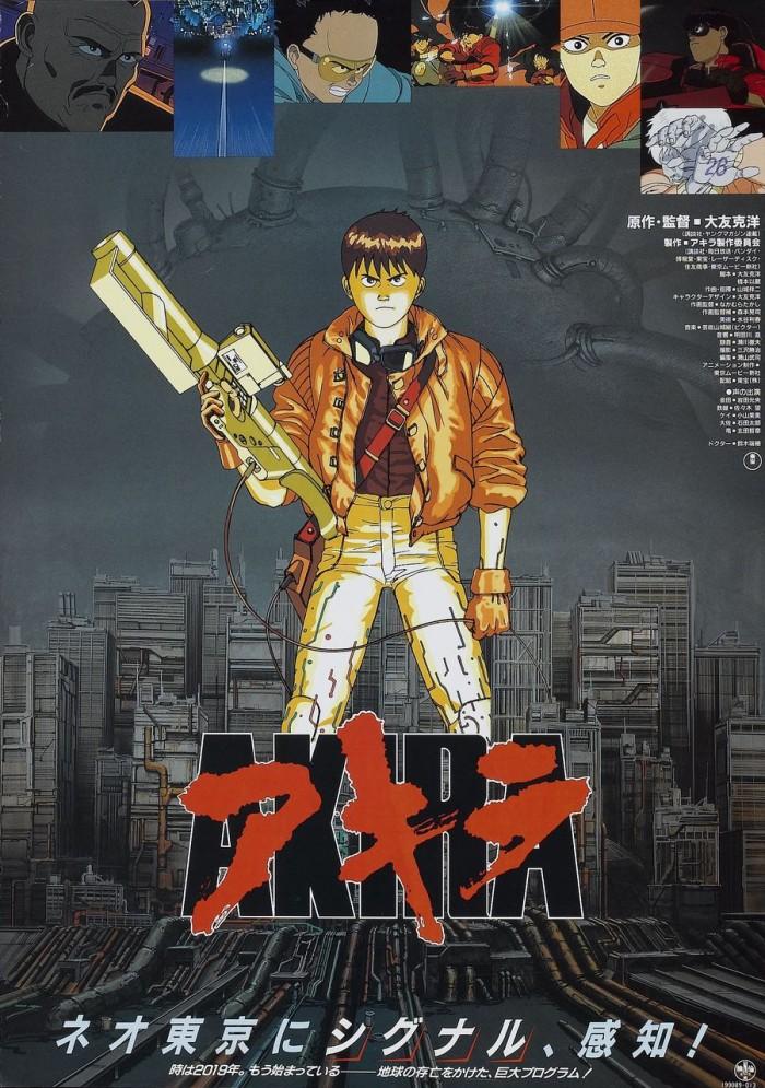 tumblr kzd0ooNVaS1qaz1ado1 1280 700x995 Anime Posters posters Memories Katsuhiro Otomo illustration Art Akira