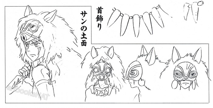 tumblr ncfv8jEM3l1qmlmyuo5 1280 700x355 Princess Mononoke concept art princess mononoke illustration design concept art character design Art