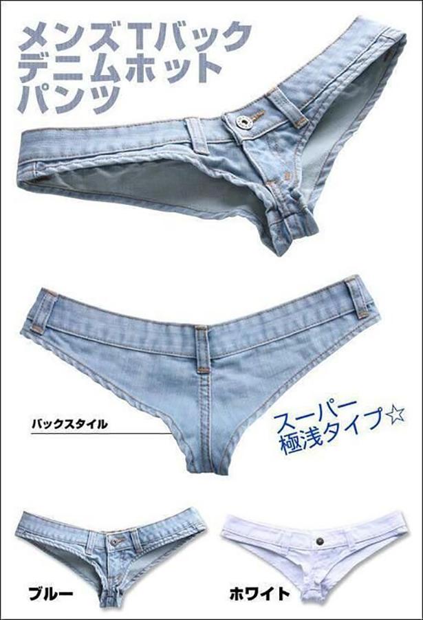 dafuq 009 02232014 Shorts wtf shorts interesting fashion awesome