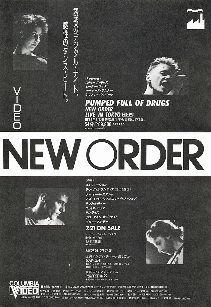 new order Pumped in Tokyo Music long ago awesome