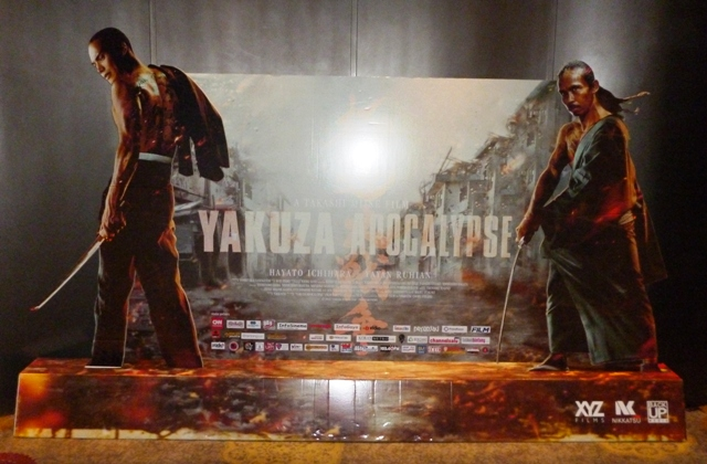 ya-andika-priyandana-poster-berdiri-yakuza-apocalypse.jpg (156 KB)