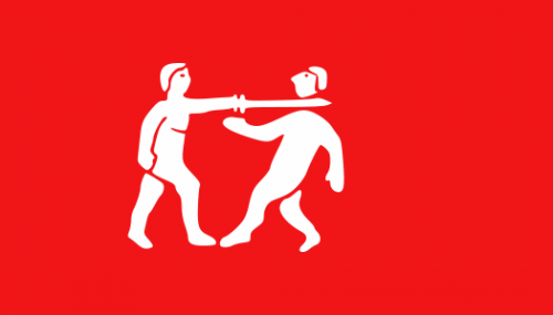 Flag of the Benin Empire.png (14 KB)