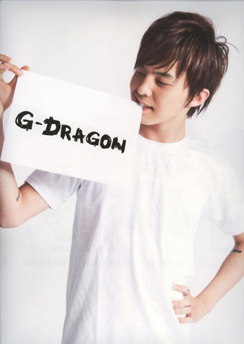 g-dragon.jpg (20 KB)