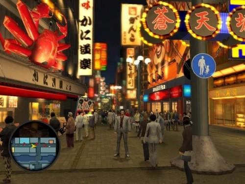 Yakuza3.jpg (179 KB)