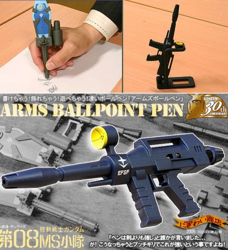 gundam_gun_ballpoint_pen.jpg (123 KB)