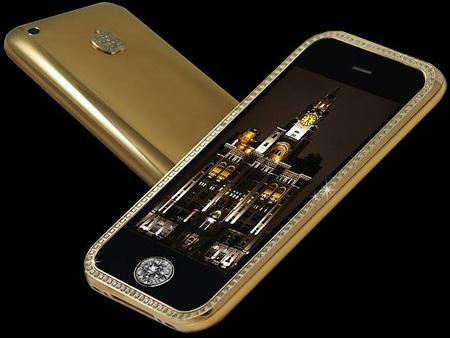 iphone3gssupreme.jpg (49 KB)