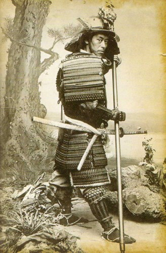 Old Samurai Photo