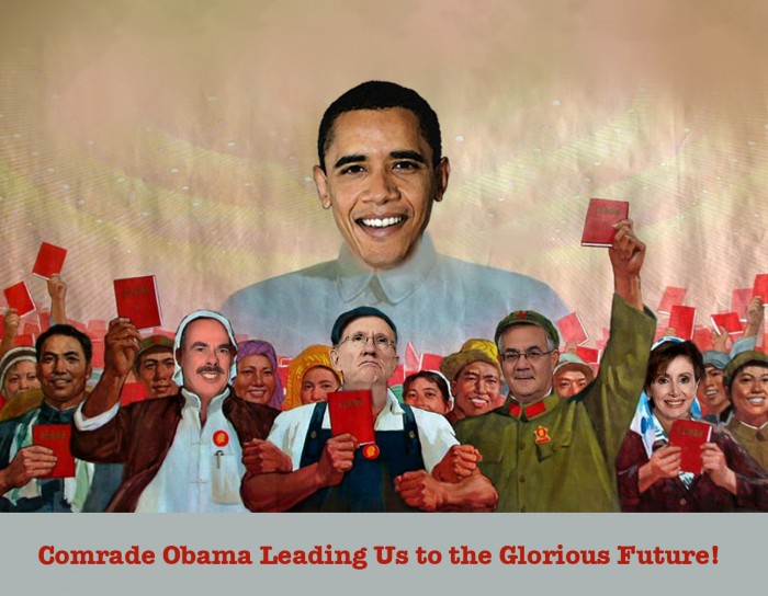 obama-mao-with-congress2.jpg (745 KB)