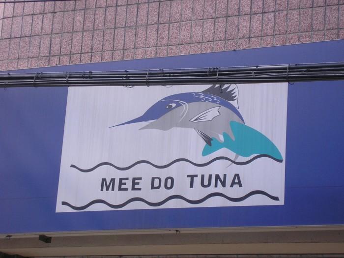 P1010172 700x525 Mee Do Tuna Humor