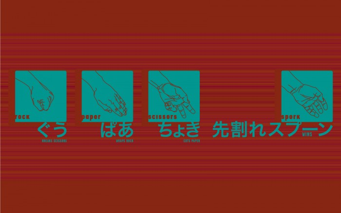 spork.jpg (394 KB)