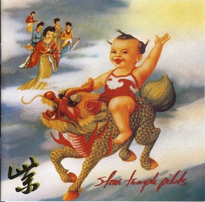 Stone Temple Pilots - Purple (1994).jpg (45 KB)