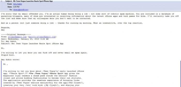 spam.jpg (63 KB)