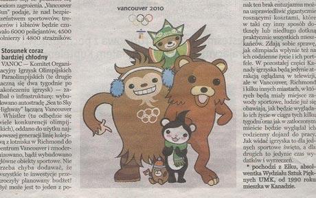bear_1573909c.jpg (36 KB)