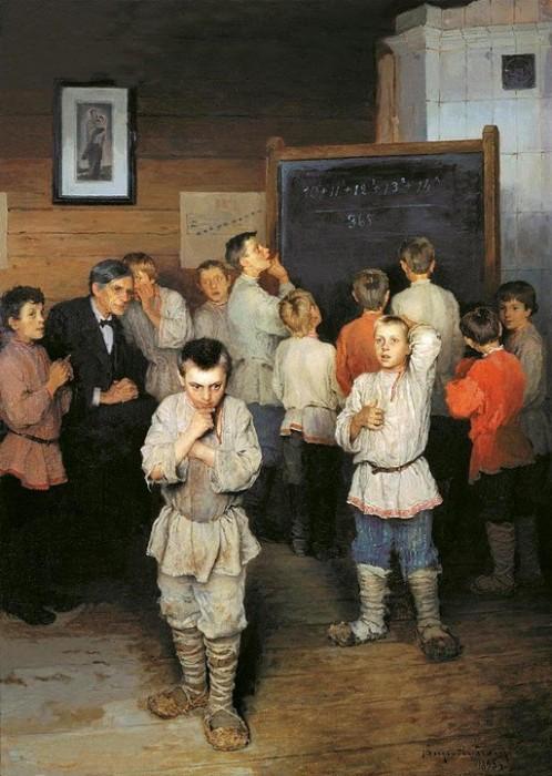 BogdanovBelsky_UstnySchet.jpg (108 KB)
