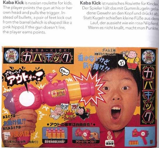 kaba-kick.jpg (165 KB)