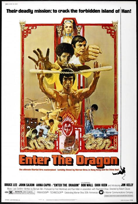 dragonposter.jpg (1 MB)