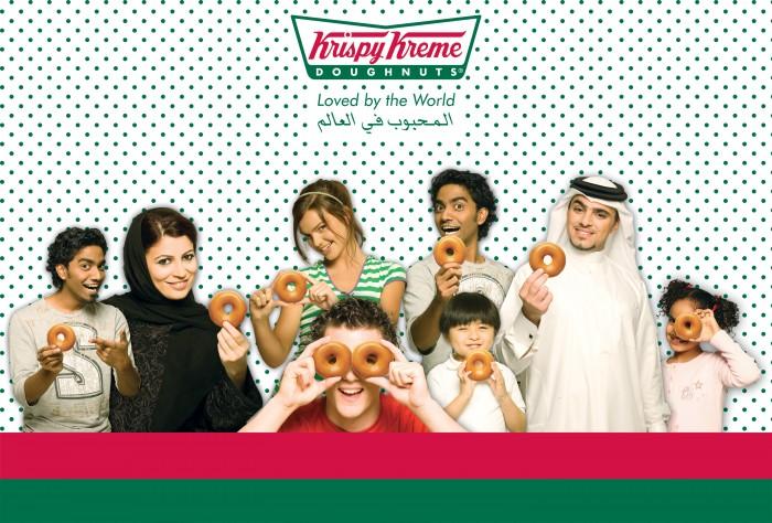 qatar5 700x474 Krispy Kreme Doughnuts  Food