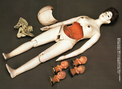 18th Century Pregnant Dolls, et al.