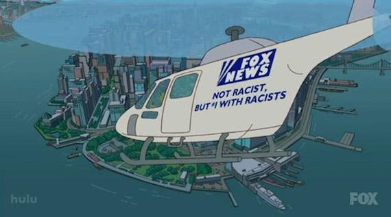 The-Simpsons-vs-Fox-News-1.jpg (59 KB)