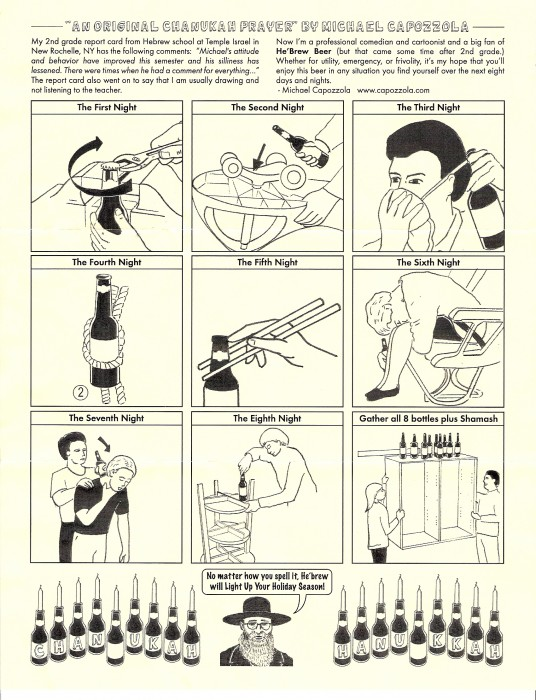Beer Menorah Instruction (2).jpg (1 MB)