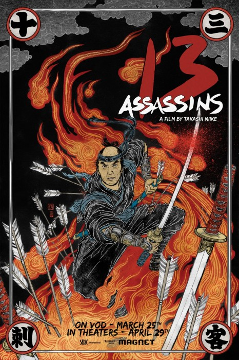 13-assassins-illustrated-posters.jpg (538 KB)