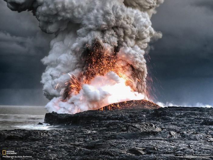 1307045676168 700x525 volcano
